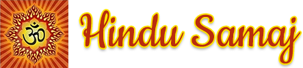 hindusamajtemple.com